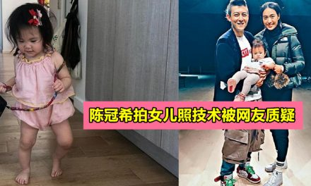 陈冠希拍女儿照技术被网友质疑