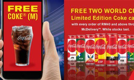 吃麦当劳免费送你限量版世界杯可乐!