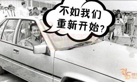 请给新国产车一个机会