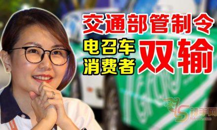 王晓庭:吃亏的是人民