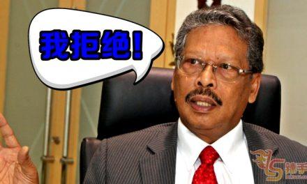 阿班迪拒绝受委为巫统最高理会成员