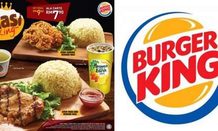 Burger King推出米饭套餐