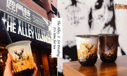最夯珍珠奶茶鹿角巷在Sri Petaling开张