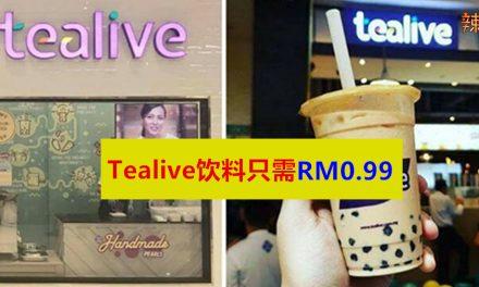 Tealive饮料只需RM0.99!