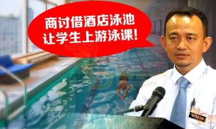 马智礼:借酒店泳池让学生上泳课!