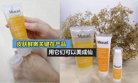 皮肤鲜嫩关键在产品 用它们可以美成仙