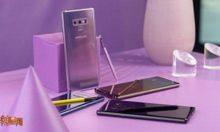 三星Note 9最新薰衣草紫版大马推出