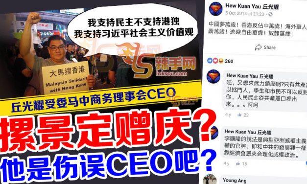 【八方论战】摞景定赠庆?他是伤误CEO吧?