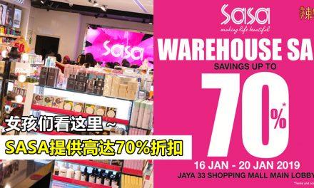 SASA Warehouse Sale提供高达70%折扣