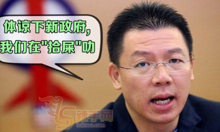 """倪可敏: 新政府需要时间""""捡粪"""""""