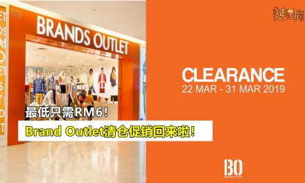 Brand Outlet清仓促销回来啦!最低只需RM6!