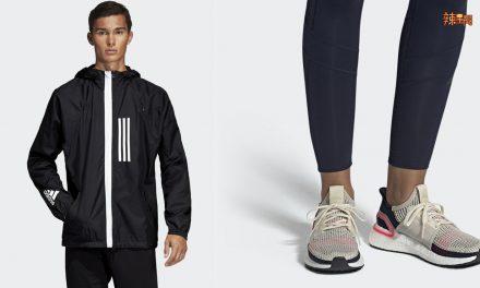 Adidas推出超值促销 折扣最高达50%