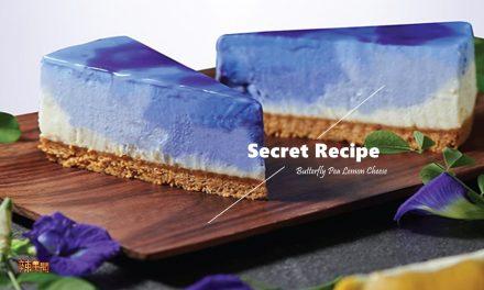 Secret Recipe推出超梦幻碟豆花柠檬芝士蛋糕