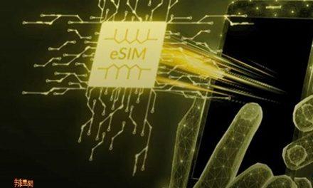Digi提供eSIM服务 无需插入SIM卡就能上网拨电