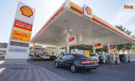 Shell添油使用Boost付费可获RM5现金回扣!