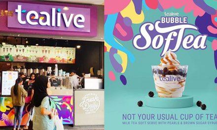 Tealive推出黑糖系列甜品:黑糖珍珠奶茶雪糕